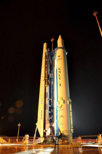 Centro espacial na Coreia do Sul