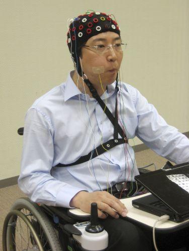 Cadeira de rodas inteligente