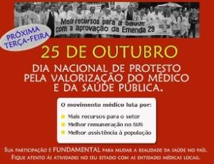 Cartaz convida médicos para mobilização nesta terça-feira (25) contra más condições de assistência e baixa remuneração no SUS