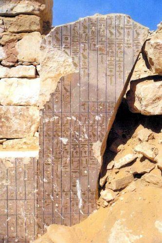 Sarcófago no Egito