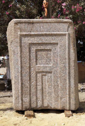 Porta egípcia