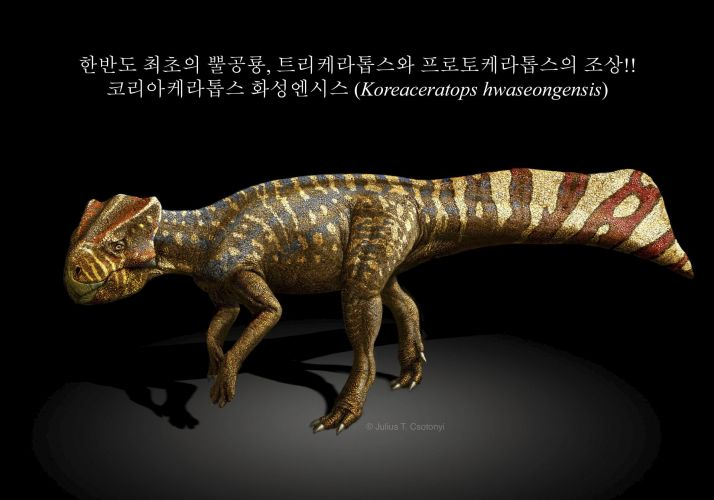 Dinossauro coreano