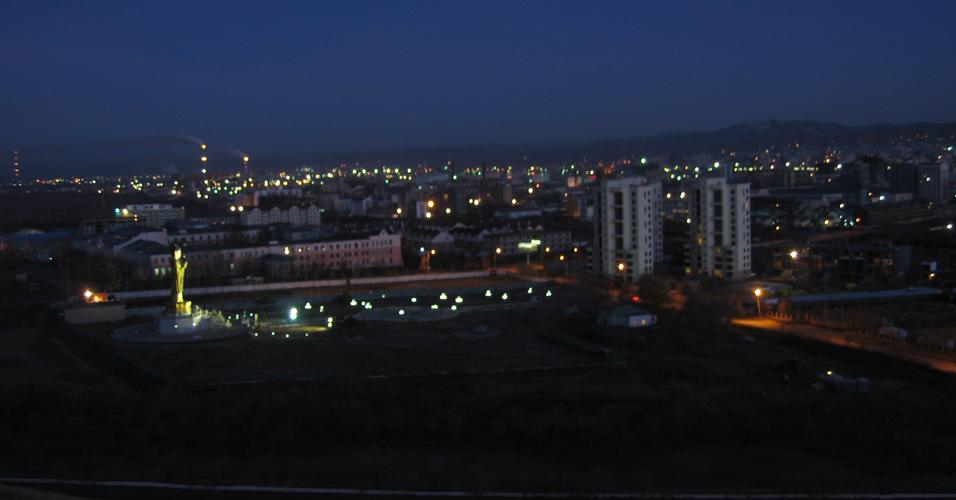 Ulaambaatar - Mongólia