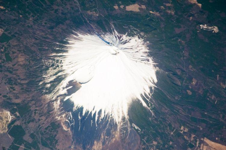 Vulcão japonês