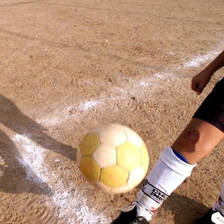 Iniciativa quer capacitar os educadores no ensino de diferentes modalidades e promover os valores do esporte - Marcio Fernandes/Folha Imagem - 13/05/2002